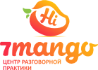 7mango. Online English Center